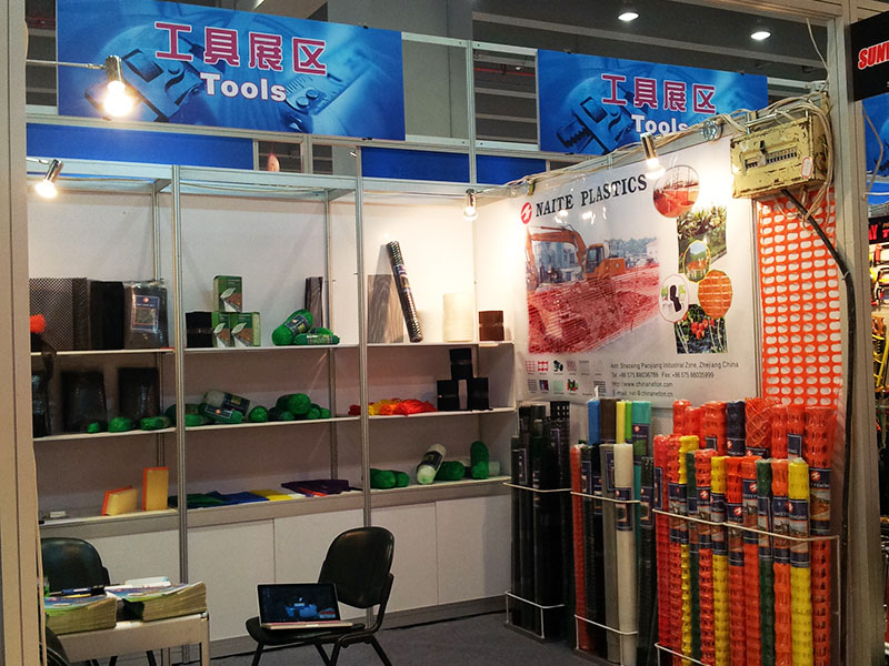 2013 in Canton fair