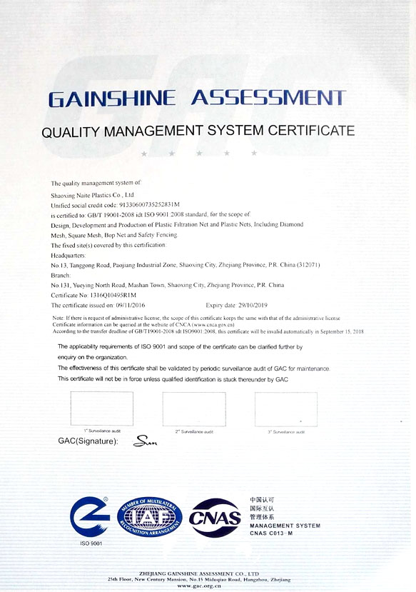 ISO Certificate2