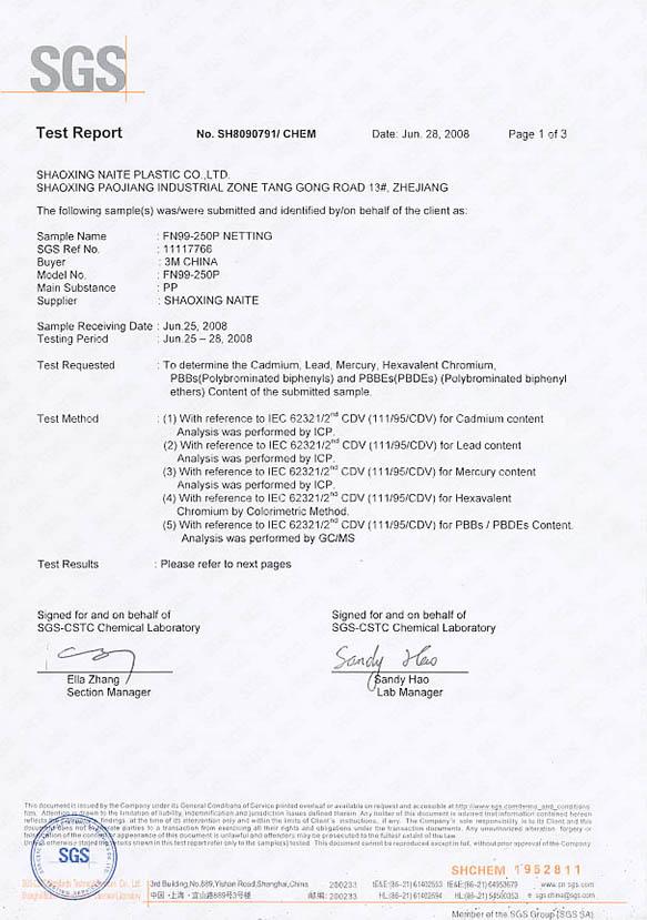 SGS material testing report1