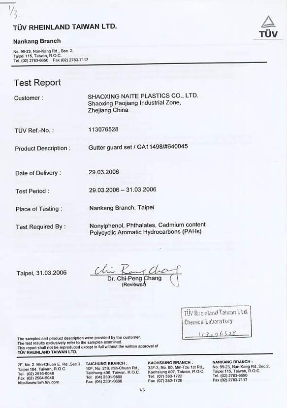 TUV material testing report3